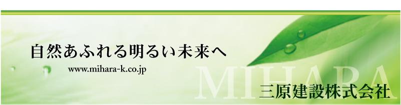 mihara_head_001_02